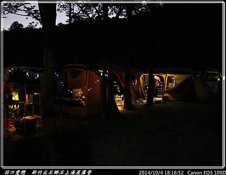 2014_1004_181652P24.jpg