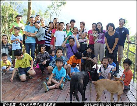 2014_1005_154009P85.jpg