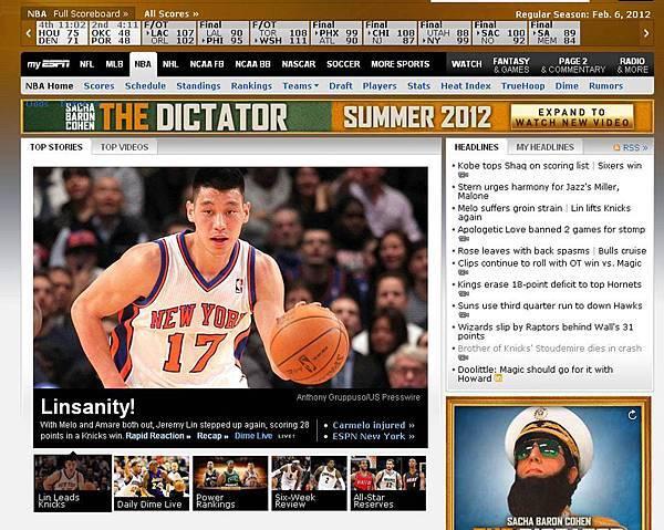 ESPN頭條.jpg