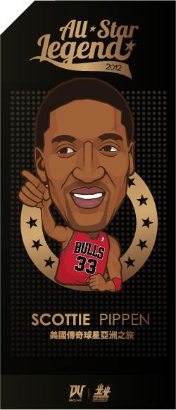 美國傳奇球星-Scottie Pippen