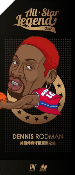 美國傳奇球星-Dennis Rodman