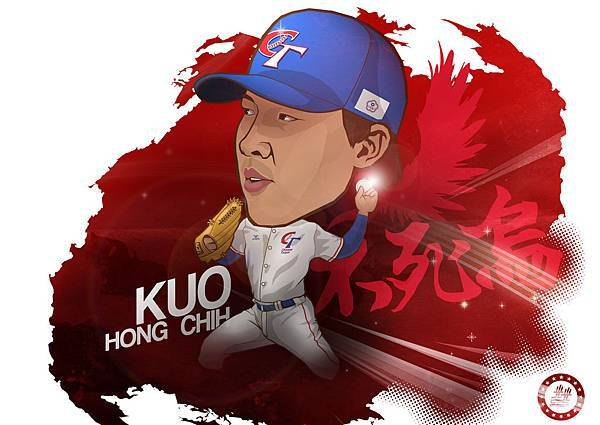 不死鳥 郭泓志 (Kuo Hong Chih)