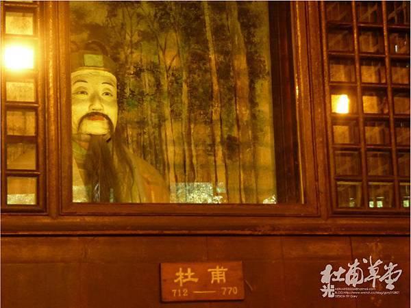 杜甫草堂10.jpg