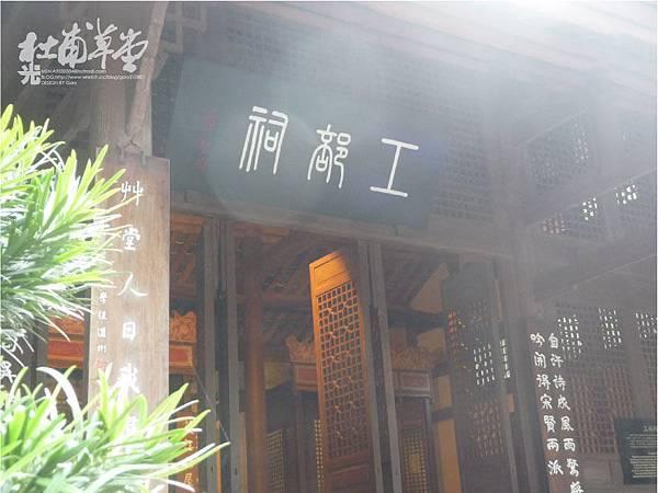 杜甫草堂09.jpg