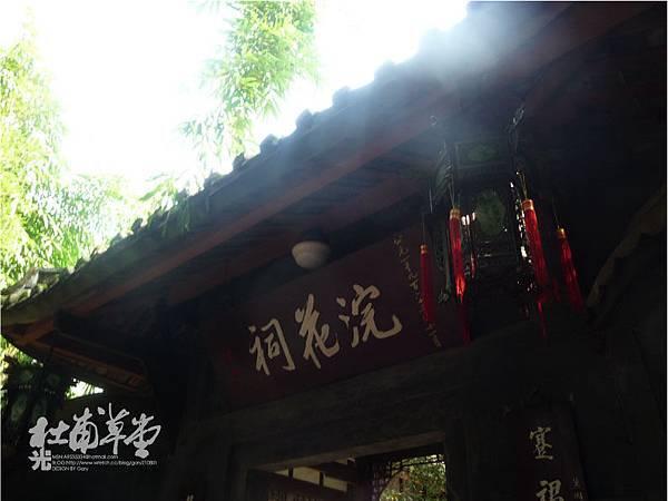 杜甫草堂14.jpg