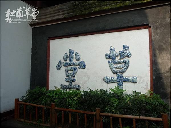 杜甫草堂17.jpg