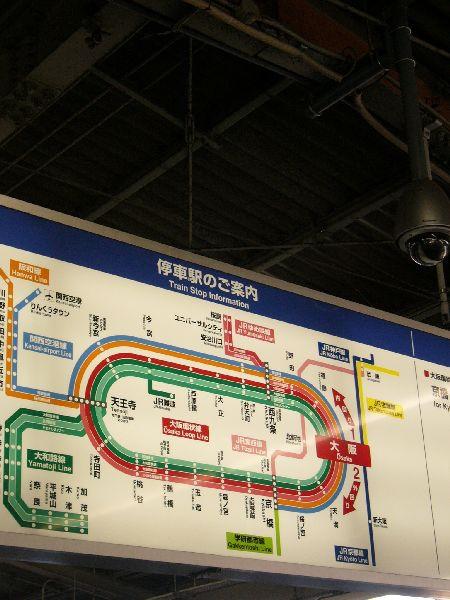 大阪環狀線.jpg