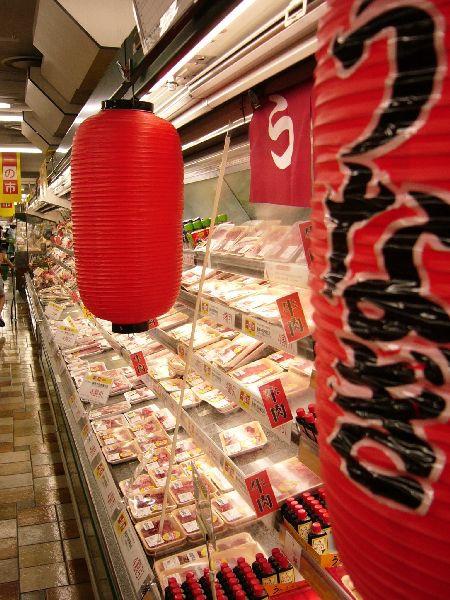 日本超市.jpg