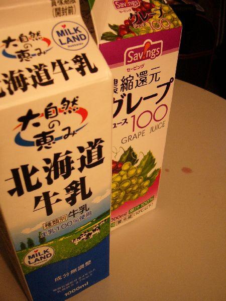 台幣50幾塊ㄉ鮮奶...買ㄌ!.jpg