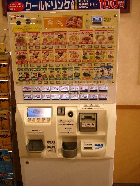 竟然有這種販賣機0.0+.jpg