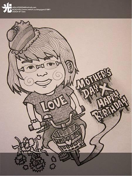 媽咪生日X母親節快樂.jpg