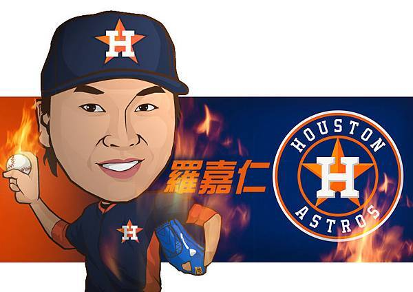 Houston Astros - 羅嘉仁