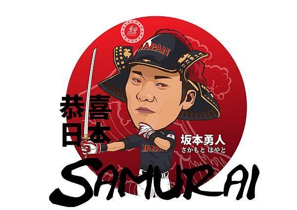 WBC - 恭喜日本打進四強