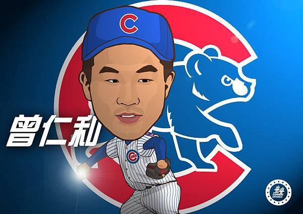 Chicago Cubs - 曾仁和