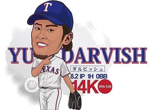 Texas Rangers - 達比休有