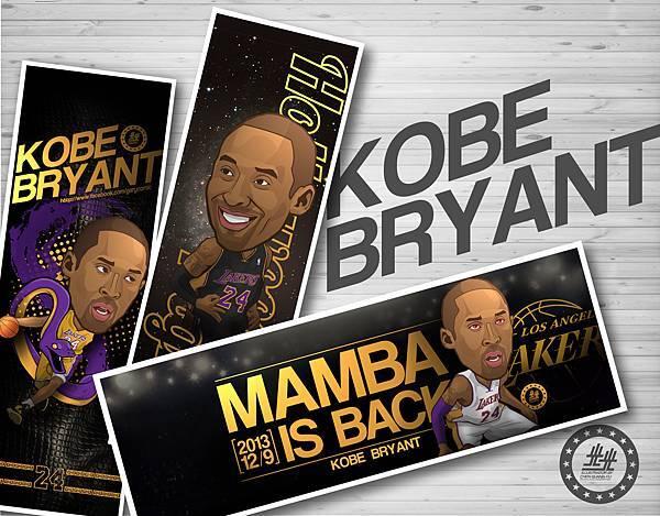 Kobe書籤
