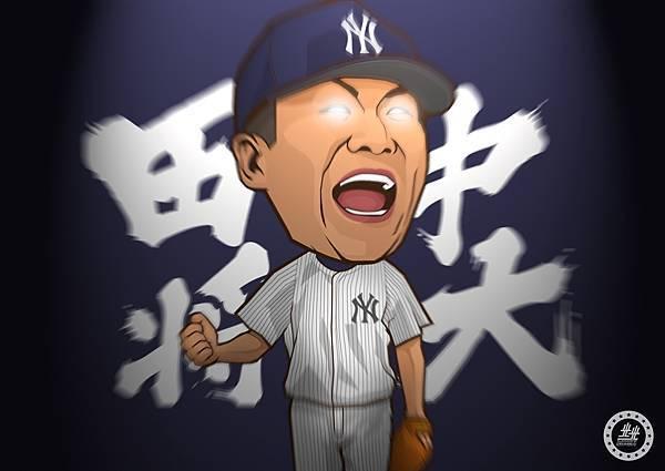 田中將大加盟紐約洋基