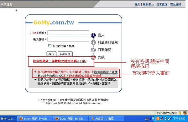 gomy(五).JPG