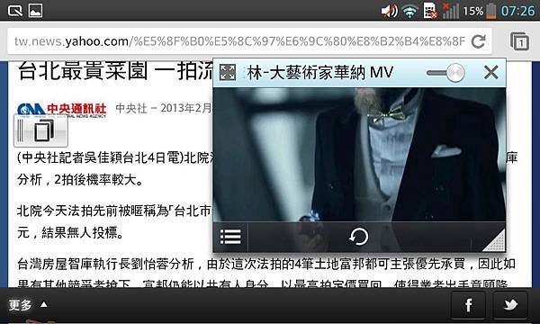 Screenshot_2013-02-04-07-26-03