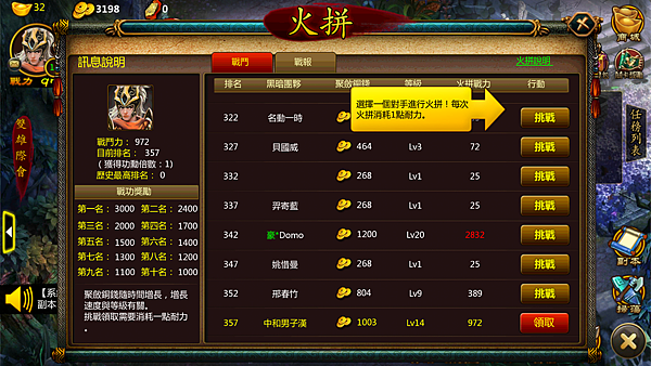 Screenshot_2013-07-15-22-14-43