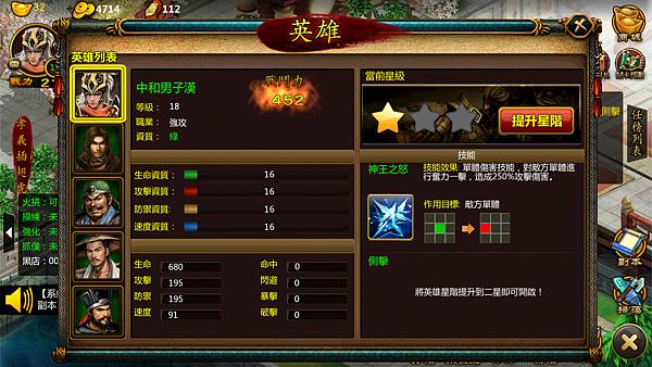 Screenshot_2013-07-15-22-22-46