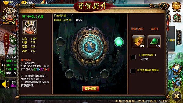 Screenshot_2013-07-15-22-38-15