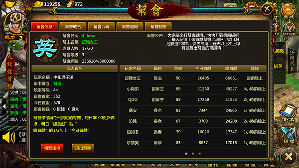 Screenshot_2013-07-17-23-26-45