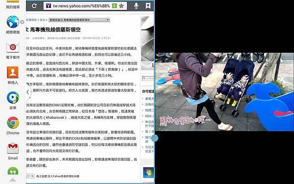 Screenshot_2014-01-12-14-12-46