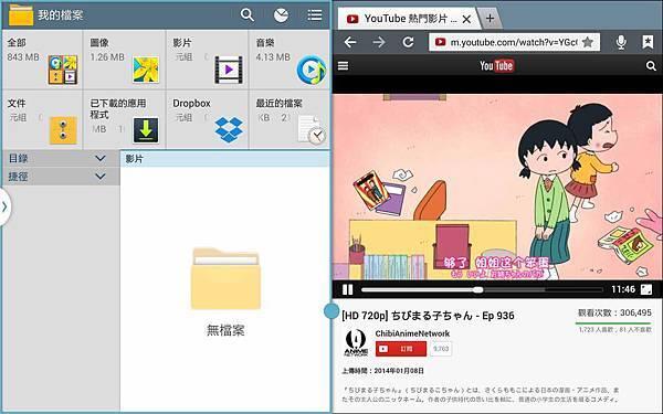 Screenshot_2014-01-12-14-10-14