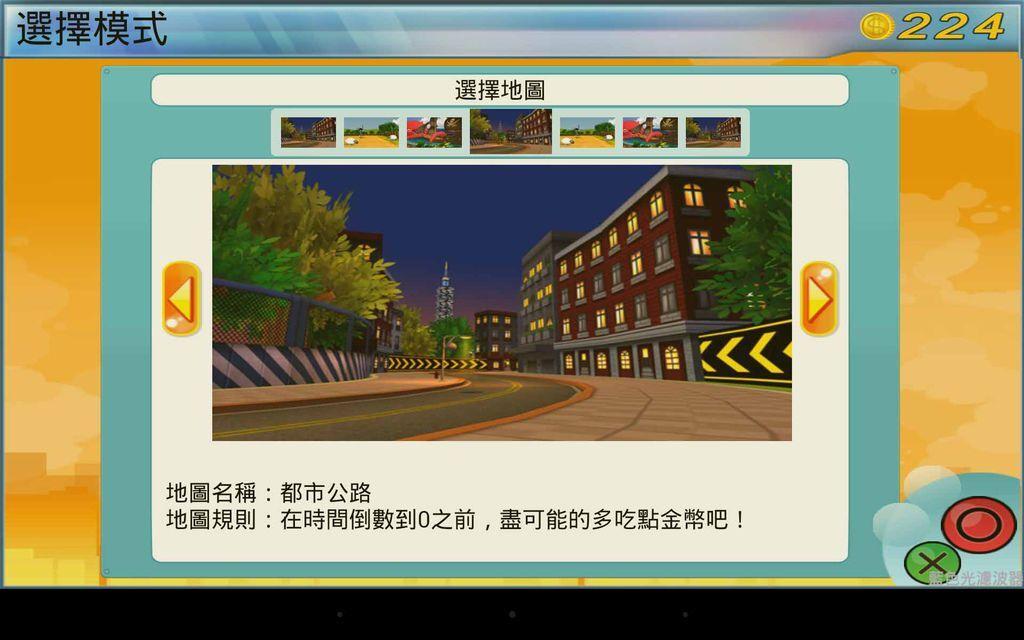 Screenshot_2014-03-31-14-18-16