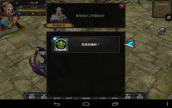 Screenshot_2014-05-12-22-00-53