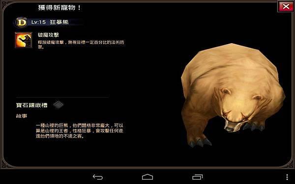 Screenshot_2014-05-14-21-46-06