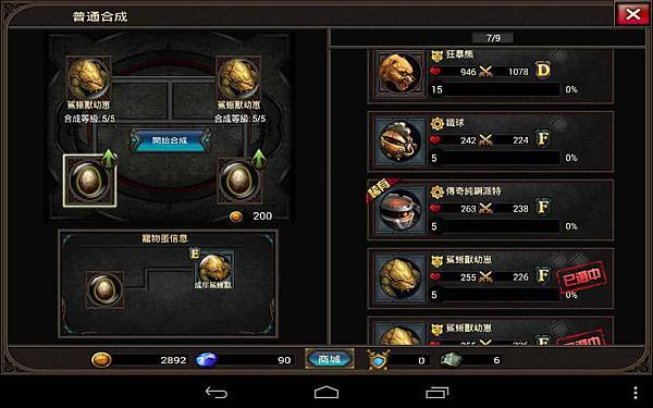 Screenshot_2014-05-14-21-48-30