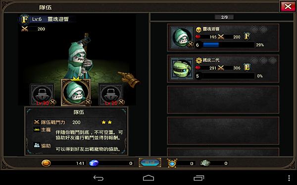 Screenshot_2014-05-14-20-56-59
