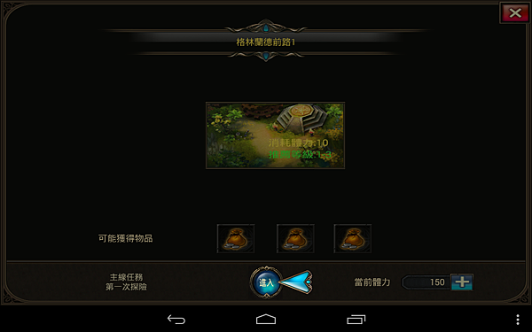 Screenshot_2014-05-12-22-02-32