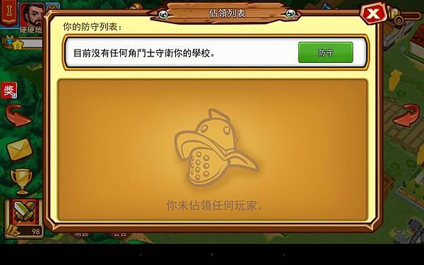 Screenshot_2014-07-10-22-06-44