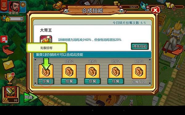 Screenshot_2014-07-10-22-10-18
