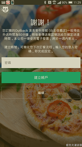 Screenshot_2014-11-15-11-29-22