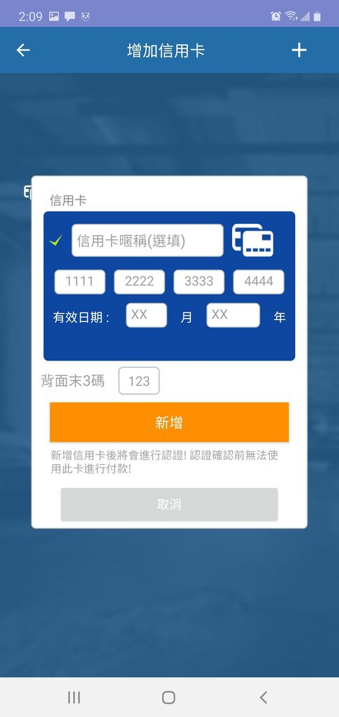 Screenshot_20200113-140942_ParkPay.jpg
