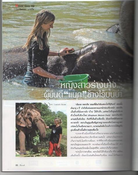 安東尼幫大象洗澡