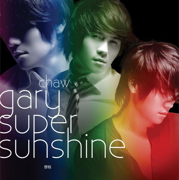 曹格Super Sunshine