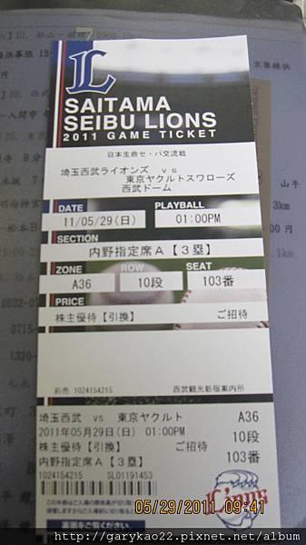 SE01.JPG