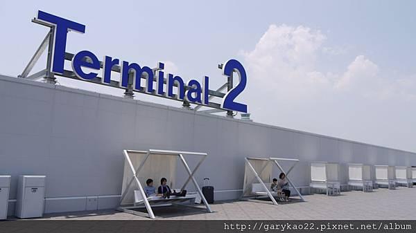 AIR-23.JPG
