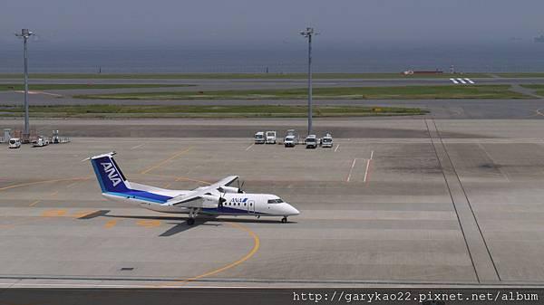 AIR-25.JPG
