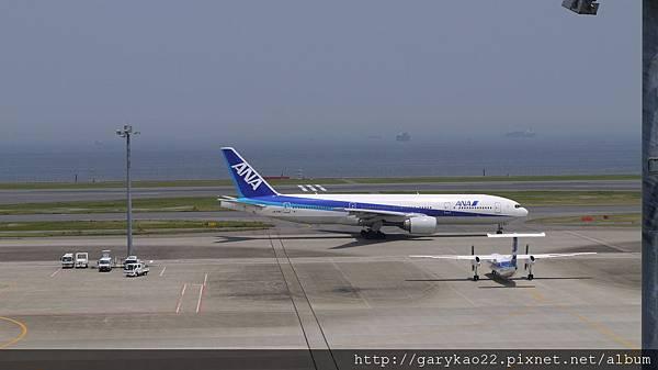 AIR-28.JPG