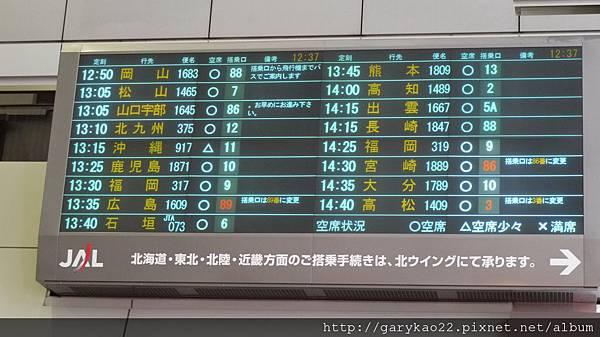 AIR-46.JPG