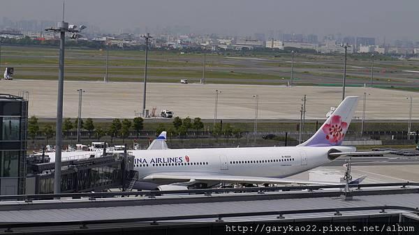AIR-58.JPG