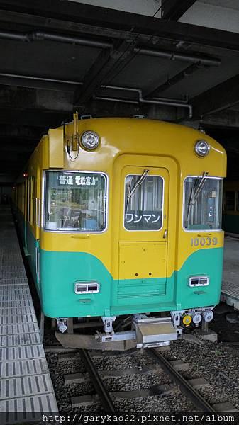 B3-84.JPG