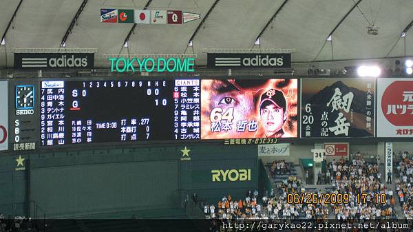 2009BASE111
