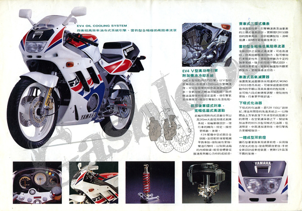 FZR004-1.jpg